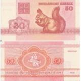 Belarus 1992 50 Kapeek UNC