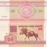 Belarus 1992 25 Rublei UNC