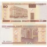 Belarus 2000 20 Rubles UNC
