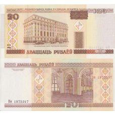 Belarus 2000 20 Rubles P24 UNC
