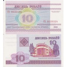 Belarus 2000 10 Rublei P23 UNC