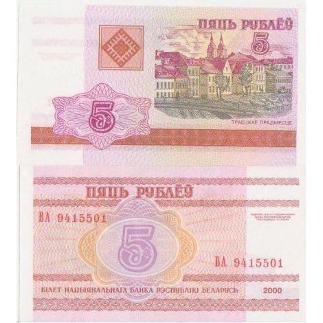 Belarus 2000 5 Rublei UNC
