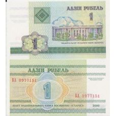 Belarus 2000 1 Rubel P21 UNC