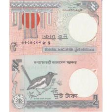 Bangladesh 2003 2 Taka P6Cf UNC