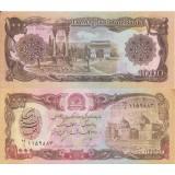 Afghanistan 1991 1 000 Afghanis P61c AUNC