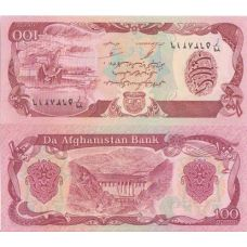 Afghanistan 1979 100 Afghani UNC