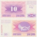 Bosnia Herzegovina 1992 10 Dinara P10 UNC