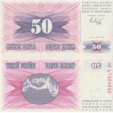 Bosnia Herzegovina 1992 50 Dinara P12 UNC