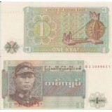 Burma 1972 1 Kyats UNC