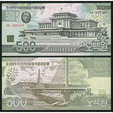 Pohjois-Korea 1998 500 Won P44a UNC