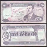 Irak 250 Dinars P85 UNC
