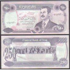 Irak 1995 250 Dinars P85 UNC