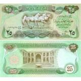 Irak 1982 25 Dinars P72 UNC