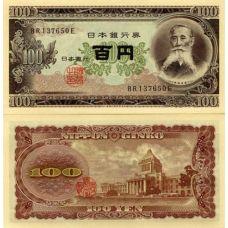 Japani 1953 100 Yen UNC