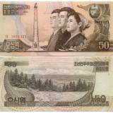 Pohjois-Korea 1992 50 Won P42a UNC