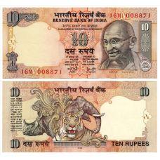 Intia 2009 10 Rupees UNC