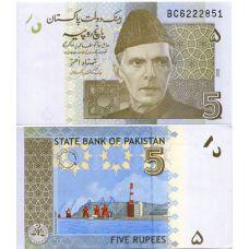 Pakistan 2009 5 Rupees UNC