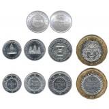 Cambodia 1979-1994 5 Sen, 50-500 Riels UNC