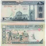 Iran 1982 200 Rials P136a UNC
