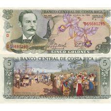 Costa Rica 1989 5 Colones P236d UNC