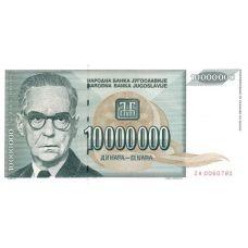 Jugoslavia 1993 10 000 000 Dinara P122 UNC