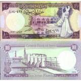 Syyria 1991 10 Pound UNC