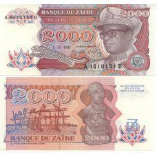Zaire 1991 2 000 Zaires UNC