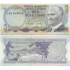 Turkki 1970 5 Lira UNC