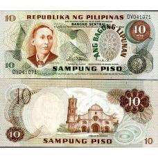 Filippiinit 1970 10 Piso P154a UNC
