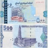 Jemen 2007 500 Rials UNC