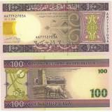 Mauritania 2004 100 Ouguiya P10a UNC