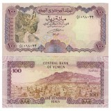 Jemen 1993 100 Rials UNC