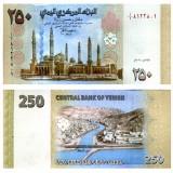 Jemen 2009 250 Rials UNC