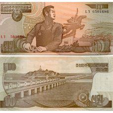 Pohjois-Korea 1998 10 Won P41a UNC