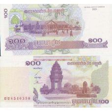 Cambodia 2001 100 Riels P53a UNC