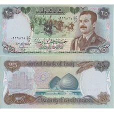 Irak 1986 25 Dinars P73 UNC