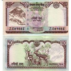 Nepal 10 Rupees UNC