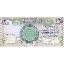 Irak 1992 1 Dinar P79 UNC