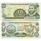 Nicaragua 10 Centavos P169a-2 UNC