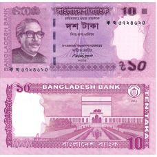 Bangladesh 2012 10 Taka P54a1 UNC