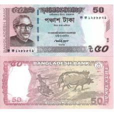 Bangladesh 2011 50 Taka P56a UNC