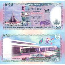 Bangladesh 2013 25 Taka P62 UNC