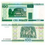 Belarus 2000 100 Rubles UNC