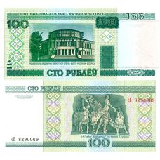Belarus 2000 100 Rubles P26a UNC