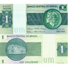 Brasilia 1 Cruzeiro P191Ab XF