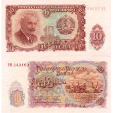 Bulgaria 1951 10 Leva P83a UNC