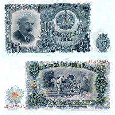 Bulgaria 1951 25 Leva P84a UNC