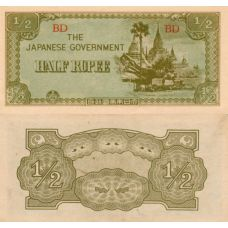 Burma 0,5 Rupee Japanese occupation UNC