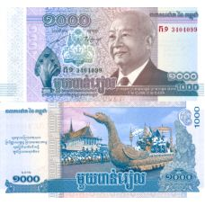 Cambodia 2012 1000 Riels UNC