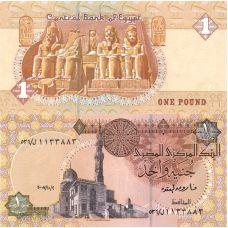 Egypti 2007 1 Pound UNC